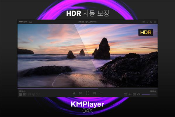 Top 9 phần mềm video player tốt nhất 2020 cho Windows PC 7